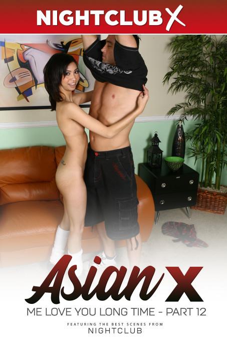 Asian X   12
