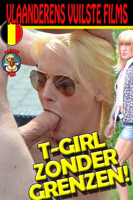 T-gril zonder grenzen